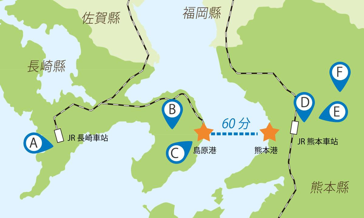 九州 商船 島原